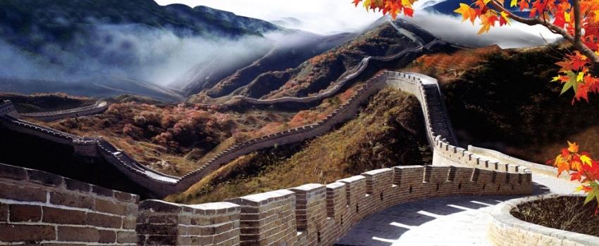 PAQUETE DE VIAJE GRUPAL A CHINA DESDE BUENOS AIRES - Beijing / Guangzhou / Guilin  / Hong Kong / Shanghai / Xian /  - Buteler Viajes