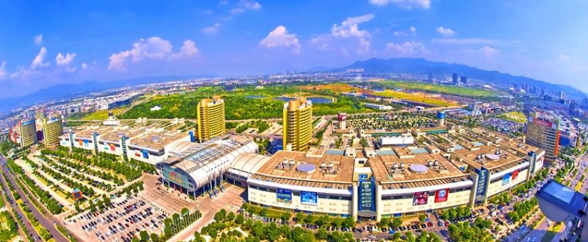 VIAJES A LOS MERCADOS DE YIWU. Feria Internacional de Comercio en China