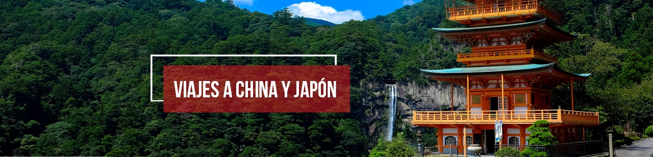 China Japon